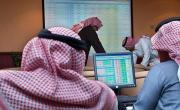 Investors Tread Cautiously with the Tadawul